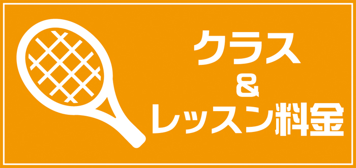 3PRエリアアイコン_編集