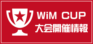 WiMCUP300px